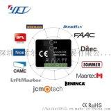 国外热销多频接收各品牌遥控接收器解通码
