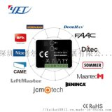 國外熱銷多頻接收各品牌遙控接收器解通碼