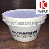 耐磨陶瓷涂层 电厂设备专用耐腐蚀涂层