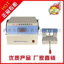 煤炭g值测定仪/煤炭分析仪器/煤炭化验设备仪器