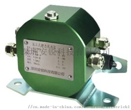 安锐物联网液压式静力水准仪沉降在线监测传感器系统