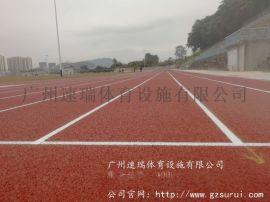 江西鹰潭抚州13mm厚混合型塑胶跑道面层施工造价