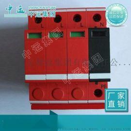 防雷器生产厂家 供应防雷器设备 防雷器产品