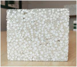 贵州保温墙板-环保新型墙板-墙板生产线
