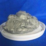 法兰盘高温防止卡死润滑脂 银基润滑脂