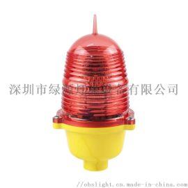 L810 LED低光强航空障碍灯 高楼警示灯
