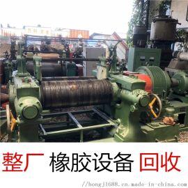 销售10寸二手开炼机炼胶机开放式混炼机橡胶机械