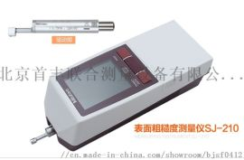 SJ-210 三丰粗糙度仪178-560-01DC