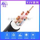 北京科訊線纜YJV4*10+1*6國標足米電線電纜