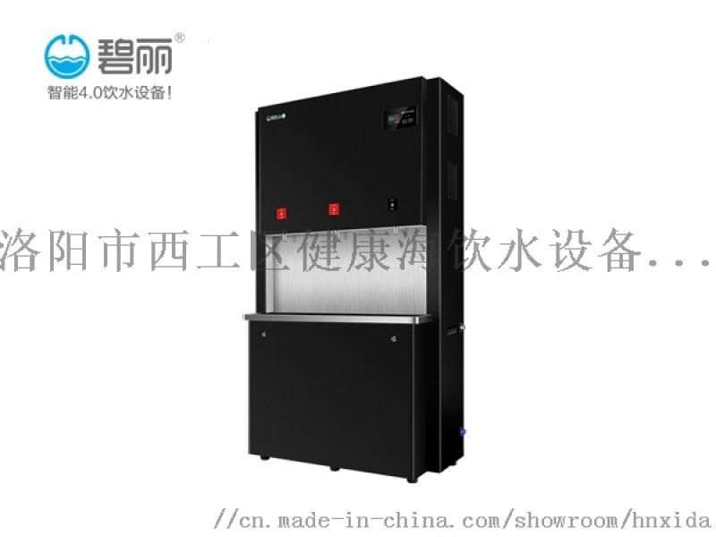 鄭州開水機 洛陽電開水器 濟源開水器 開水器安裝