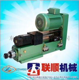供应CNC8-200伺服钻孔动力头、攻牙动力头