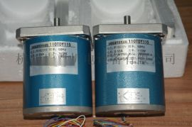 90TDY060D4-2 永磁式低速同步電機