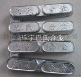 巴氏合金滑块锡基合金轴瓦(15-2-18)