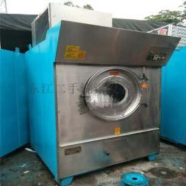 广州**全自动洗脱机,节能快速烘干机 烫平机