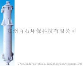 石墨改性聚丙烯冷凝器加工