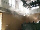 垃圾中轉站植物液噴霧除臭工程
