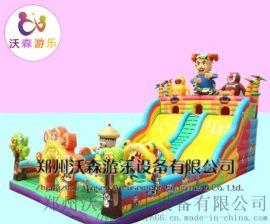 山西太原哪里有卖儿童玩的充气蹦蹦床?