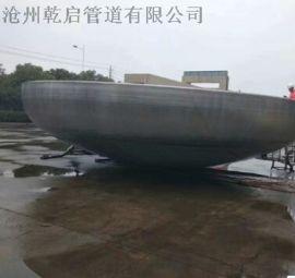 沧州乾启专注于生产GB/T25198-2010压力容器封头 碟形封头 EHA1000-EHA6000厂家供应