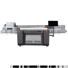 塑料玩具车仔凹凸不平彩印UV平板打印机