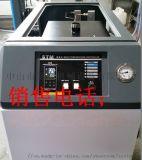 信泰牌压铸模温机高温350度油式模温机高温磁力泵