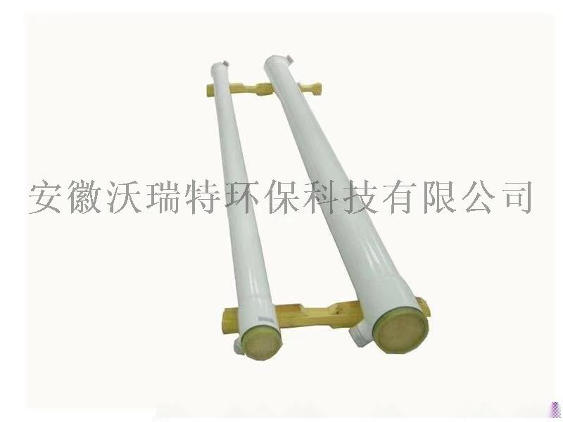 管式膜/渗滤液专用膜/高难度废水处理