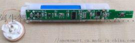 電動牙刷驅動板