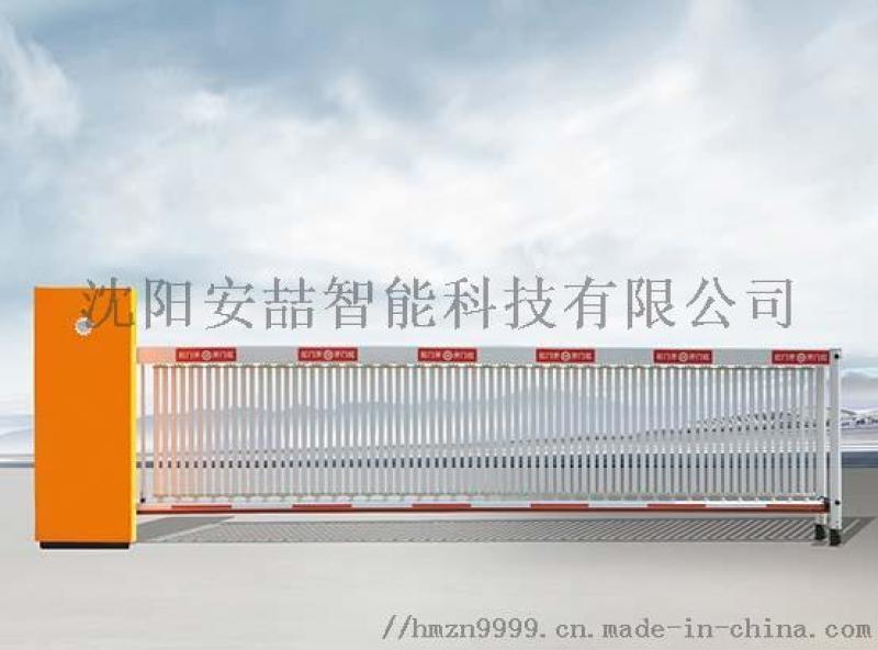 沈阳红门广告道闸 停车场设备HAB-A03B