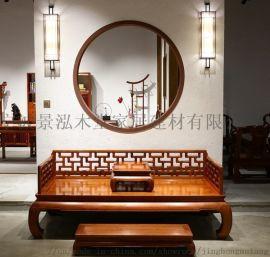 宁波景红木堂 缅甸花梨 罗汉床 沙发 卧室家具