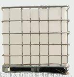 北京供应yh-103苯丙乳液内外墙通用乳液
