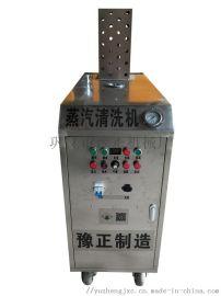 蒸汽洗车机移动蒸汽洗车机蒸汽清洗机厂家