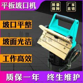 打坡口就用平板坡口机 便携式钢板坡口机