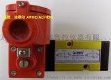 隔爆电磁阀金色阀体ALV510F3C5-24VDC