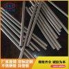 广东304不锈钢毛细管切割 大量现货不锈钢毛细管