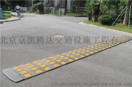 河北北京天津鑄鐵鑄鋼減速帶制作安裝廠家多少錢一米