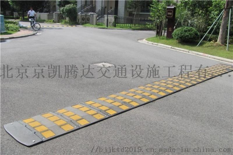河北北京天津铸铁铸钢减速带制作安装厂家多少钱一米
