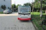 直供蘇州8座電動觀光車,四輪景區旅遊觀光車