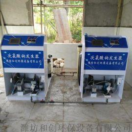 饮用水消毒设备/电解食盐次氯酸钠发生器