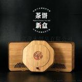 定制竹木盒翻盖磁吸木盒内衬天地盖竹木盒