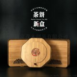 定製竹木盒翻蓋磁吸木盒內襯天地蓋竹木盒