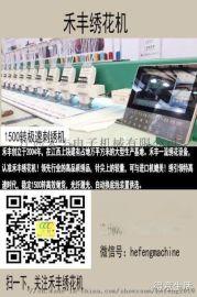 国内品牌电脑绣花机厂