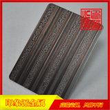 直条纹红古铜不锈钢蚀刻板厂家直销