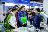 2020年上海国际嵌入式系统展览会