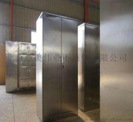 专业焊接不锈钢 北京丰台区上门焊接加工不锈钢
