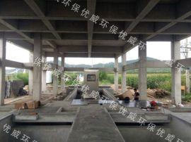 框架式明渠式紫外线消毒设备顶桥项目部汾东污水处理厂