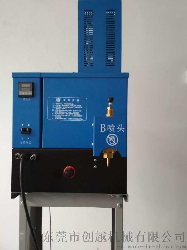 创越热熔胶机,点胶机,热熔胶点胶机,礼品盒点胶机