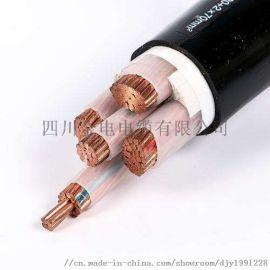 厂家生产专业电子电缆