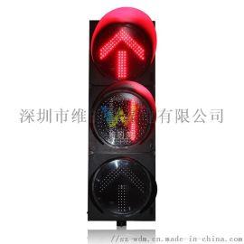 方向倒計時 400型倒計時信號燈 直行倒計時