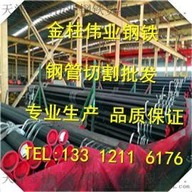 27SiMn碳钢无缝钢管-27SiMn碳钢无缝钢管