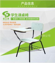 厂家直销善学辅导班单人课桌椅,培训椅,手写椅