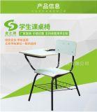 廠家直銷善學輔導班單人課桌椅,培訓椅,手寫椅
